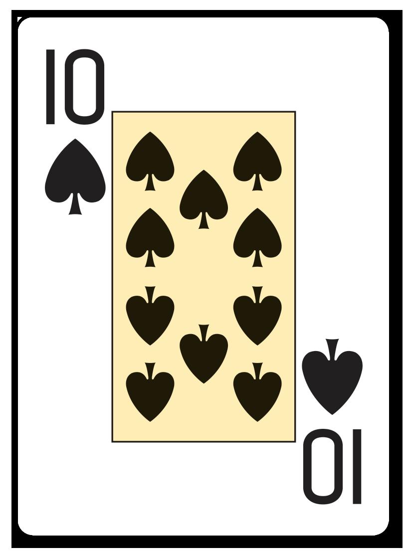 ROI GIANT